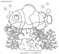 Распечатать детские раскраски про морских рыб.