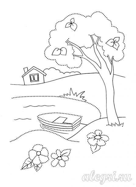 Раскраска. летний пейзаж