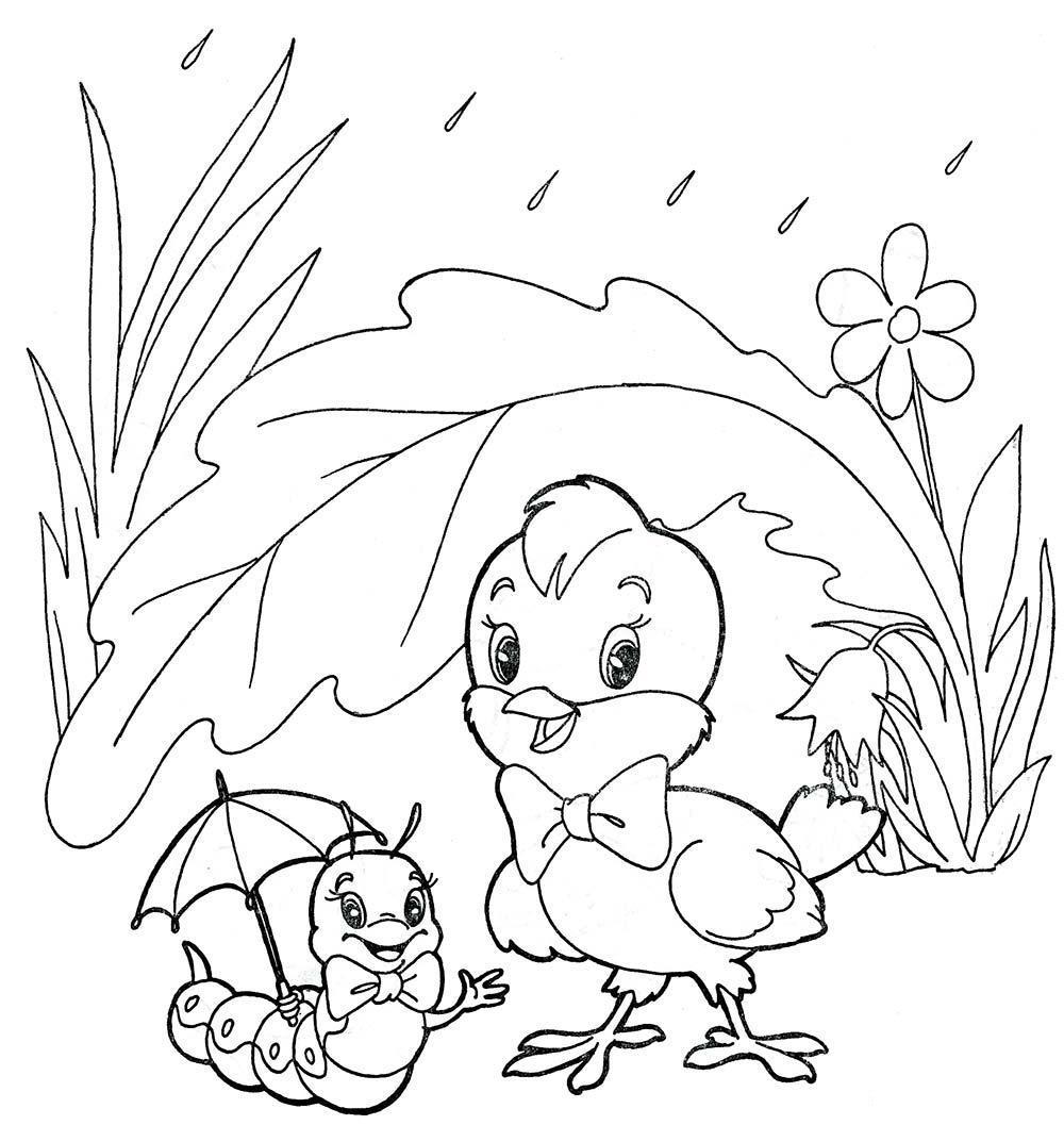 Раскраски лето весна дождь цветок цыпленок гусеница раскраска