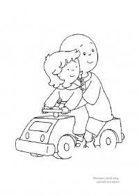 Раскраски лето праздник 1 июня день защиты детей дети игра лето машина
