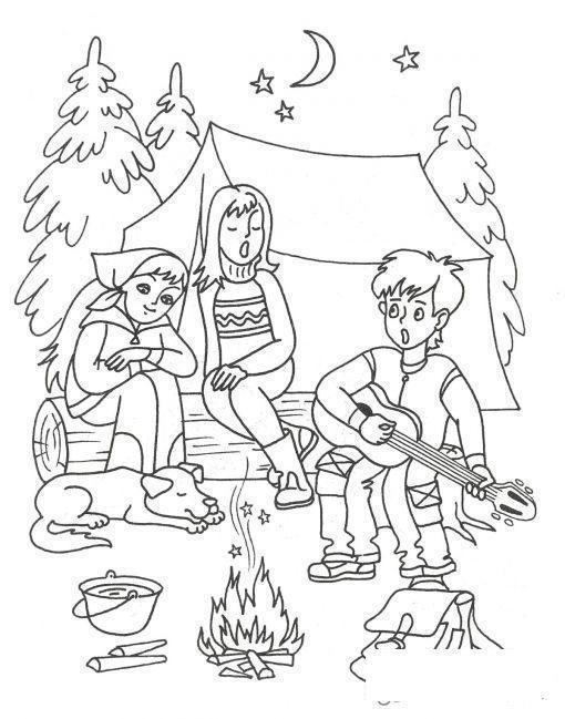 раскраски лето раскраска лес палатка костер гитара