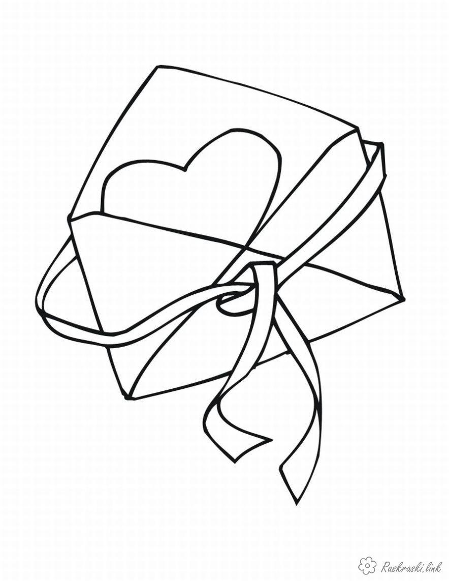 Раскраски день святого валентина конверт, валентинка, день святого валентина