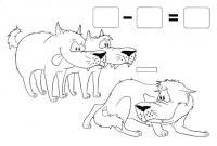 Примеры на вычитание волки