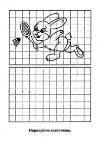 Нарисуй зайца по клеточкам