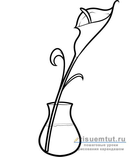 Цветок в вазе