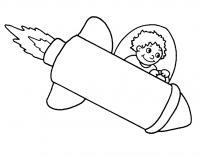 Раскраска ракета ребенку