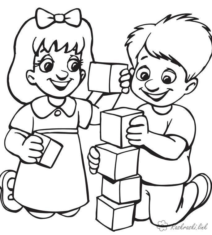 Раскраски 1 июня день защиты детей праздник 1 июня день ...