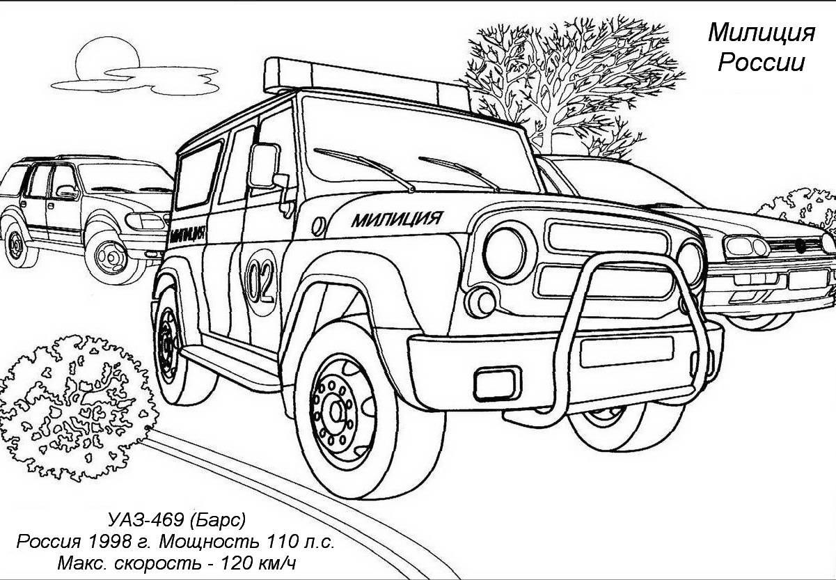 Раскраски машины картинки 113