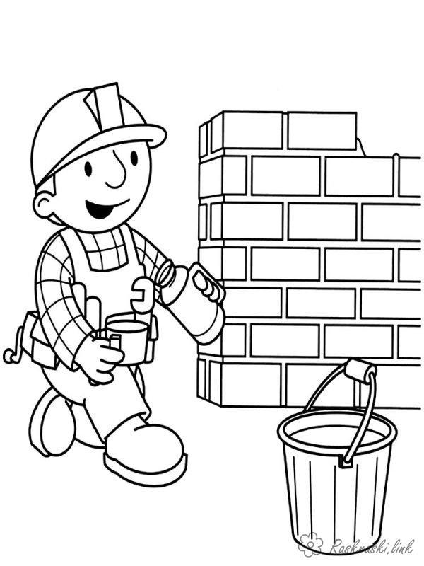 Раскраски строитель строитель