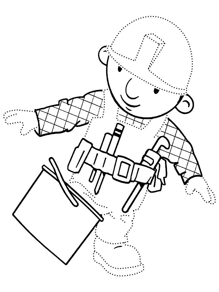 Обвести по точкам картинки строитель боб и раскрасить их