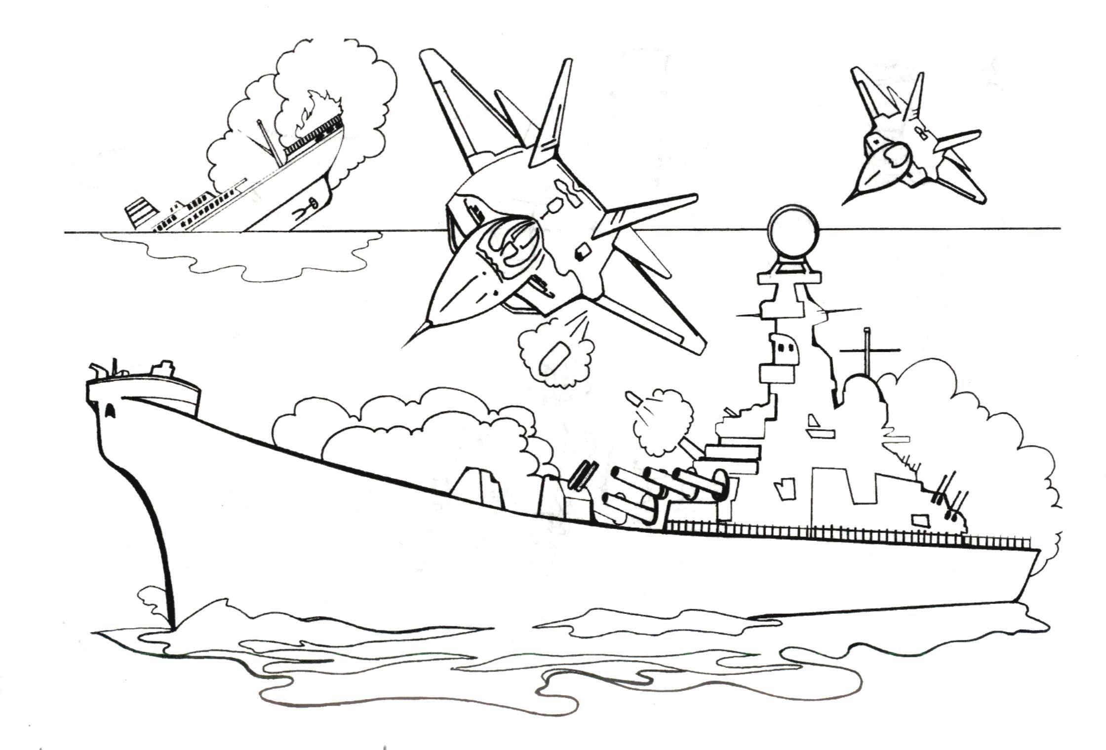 раскраски для мальчиков корабль и самолеты боевые действия