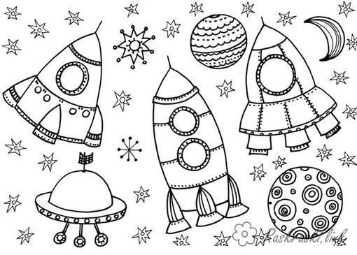 Раскраски корабль день космонавтики, космический корабль