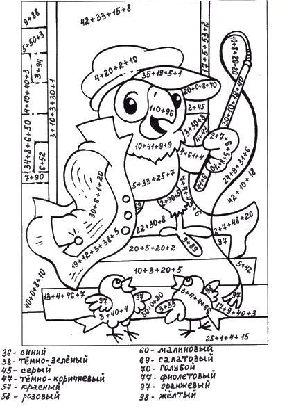 математические сказки геометрические фигуры