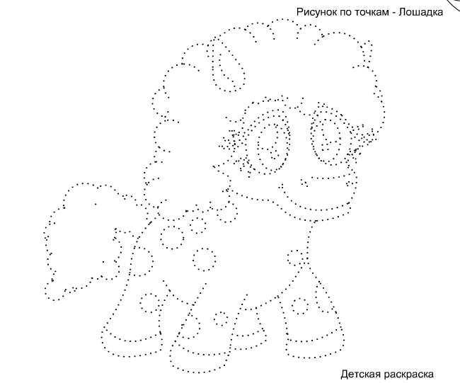 Раскраска по точкам для детей распечатать от 7 для мальчиков