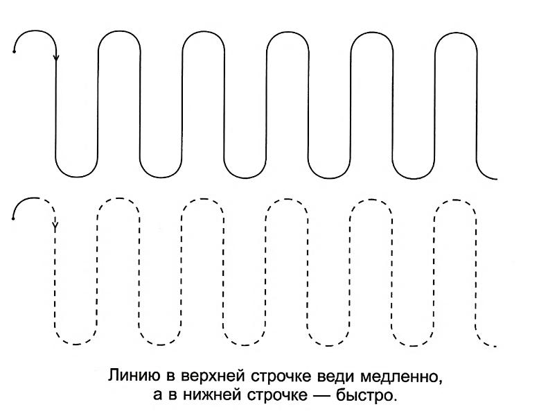 Раскраски штриховки, широкие волнистые линии