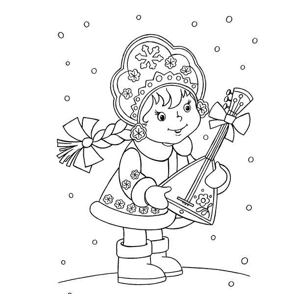 Милая девочка-снегурочка с балалайкой в руках.