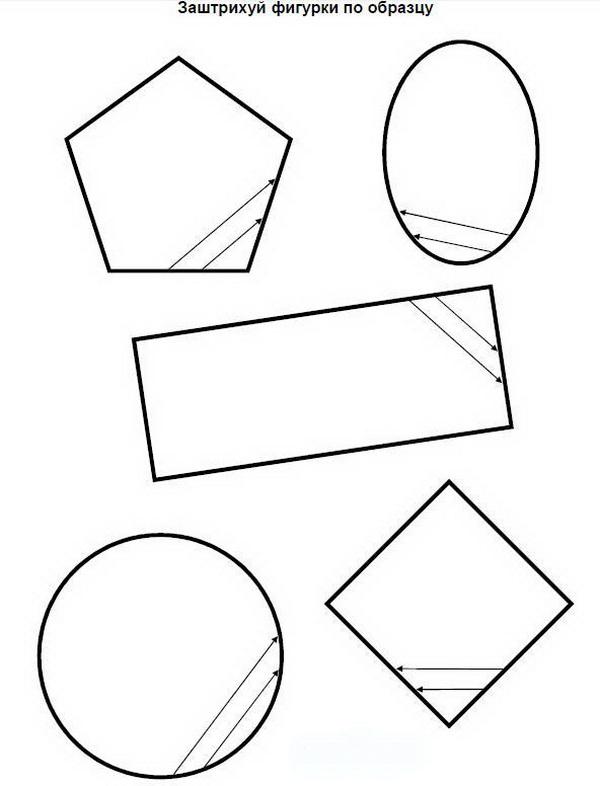Штриховка, заштрихуй по образцу геометрические фигуры