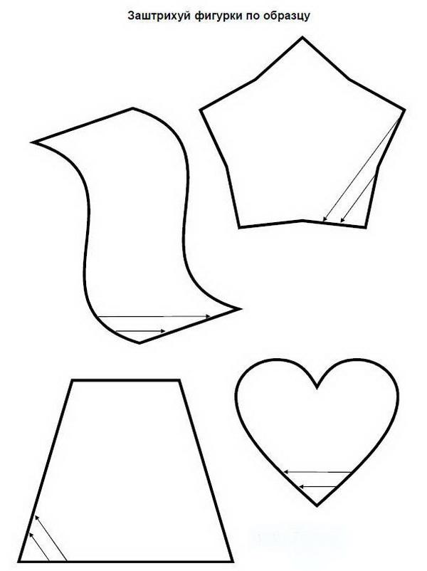 Штриховка, звезда, сердце, трапеция, лист