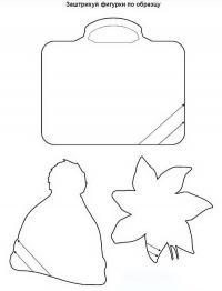Штриховка, заштрихуй фигурки по образцу, портфель, шапка, лист