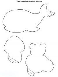 Штриховка, кит, гриб, медведь