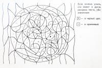 Узнай что нарисовано, раскраски для детей, скрытые картинки пособие для детей, раскрась по цифрам. посчитай и раскрась, как развивать мелкую моторику детям, подготовка руки к письму, как подготовить руку ребенка к письму, задания для подготовки руки ребенка к письму, задания для детей на штриховку, хьюго пьюго рукоделие мелкая моторика