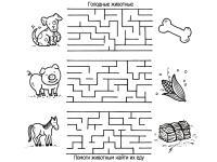 Раскраски раскраска лабиринт лабиринт, накорми животных, проведи животных по лабиринту