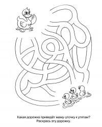 Раскраски лабиринт детская раскраска-лабиринт, какая дорожка приведет маму утку к утятам