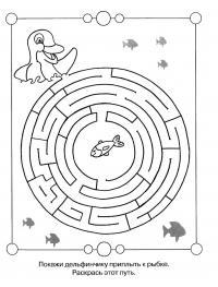 Раскраски лабиринт детская раскраска-лабиринт, помоги дельфину приплыть к рыбке