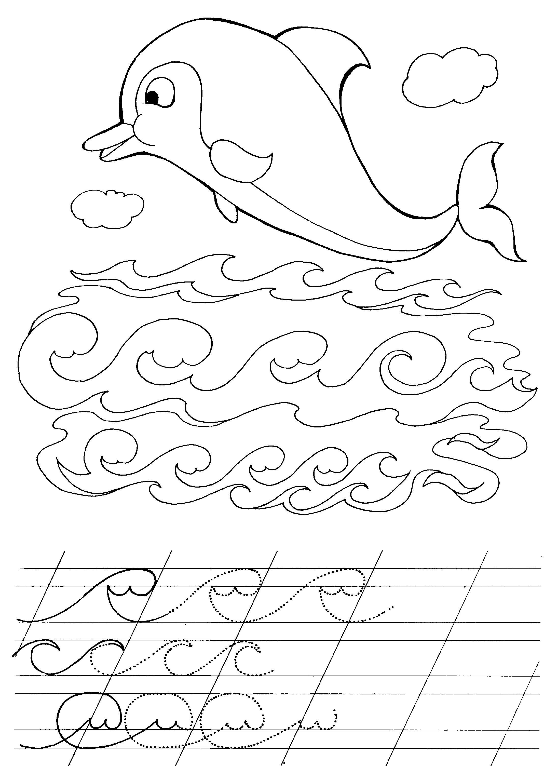Рисунок оса для детей