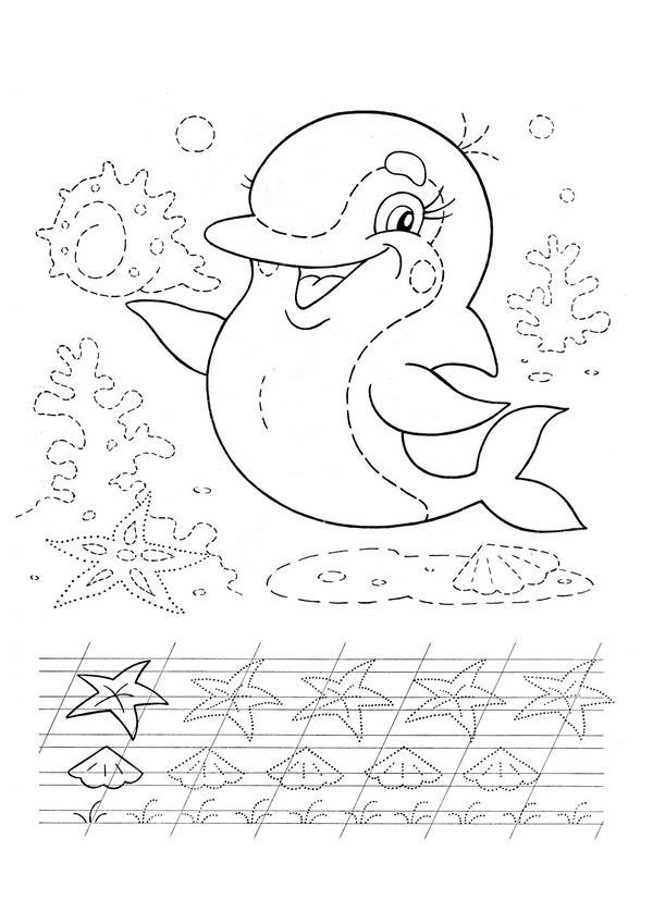 Раскраска для 1 класса распечатать бесплатно