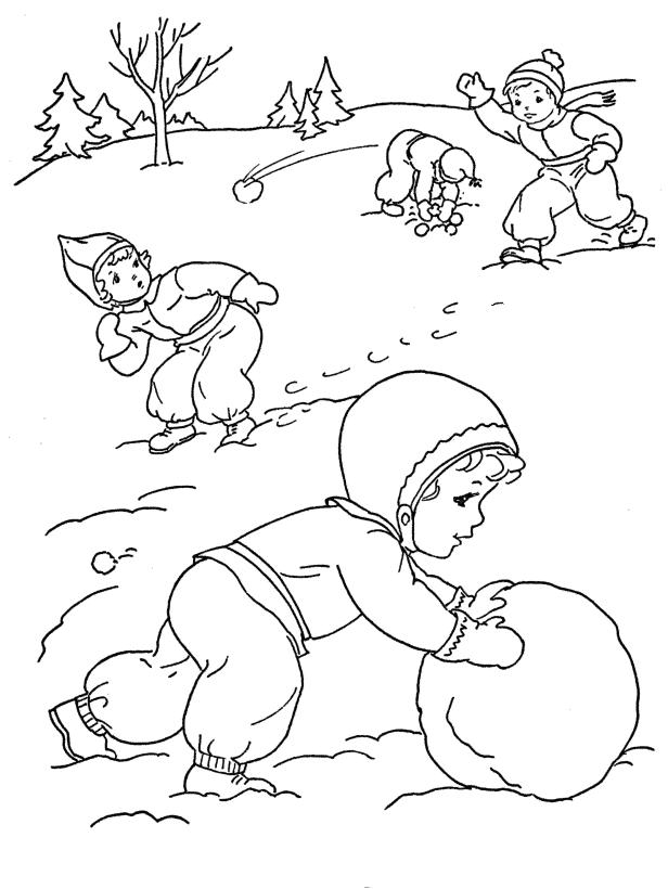 Картинки с раскрасками дети зимой