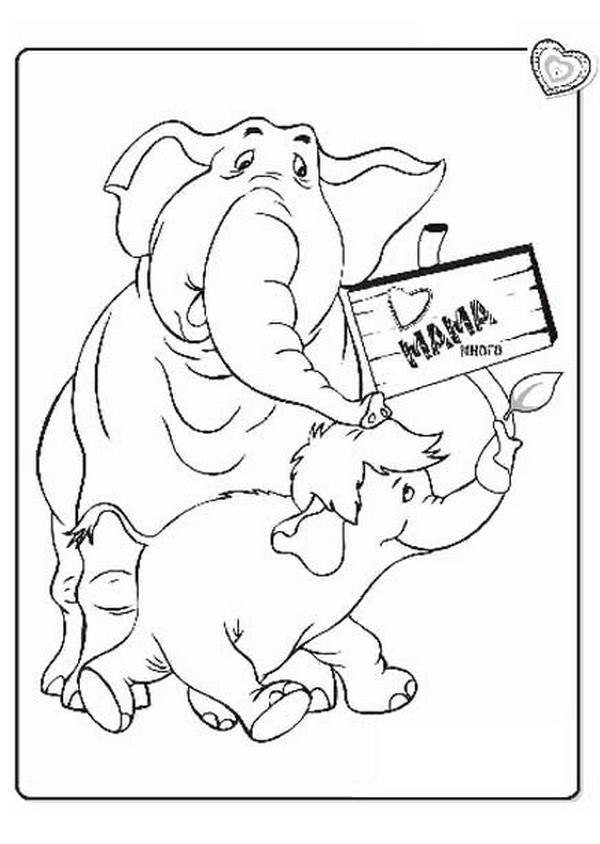 Слониха и слоненок