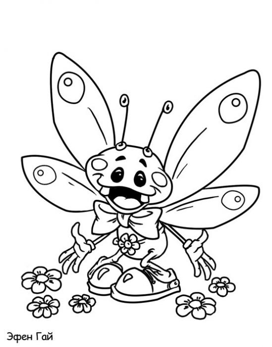 Эскиз рисунка для раскраски, насекомое, эфен гай