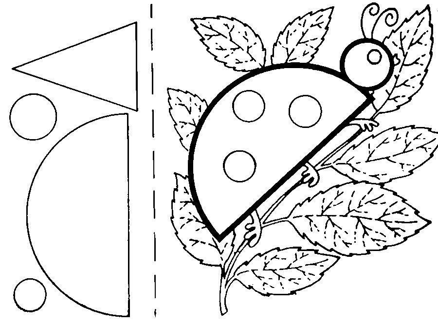 Раскраски фигуры божья коровка геометрические фигуры