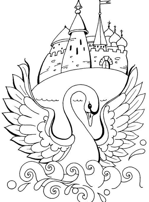Раскраски берегу лебедь плывет по волнам моря с раскрытыми крыльями и на берегу стоит замок