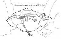 Раскраски подводный мир детская  раскраска подводный мир,  подводная лодка