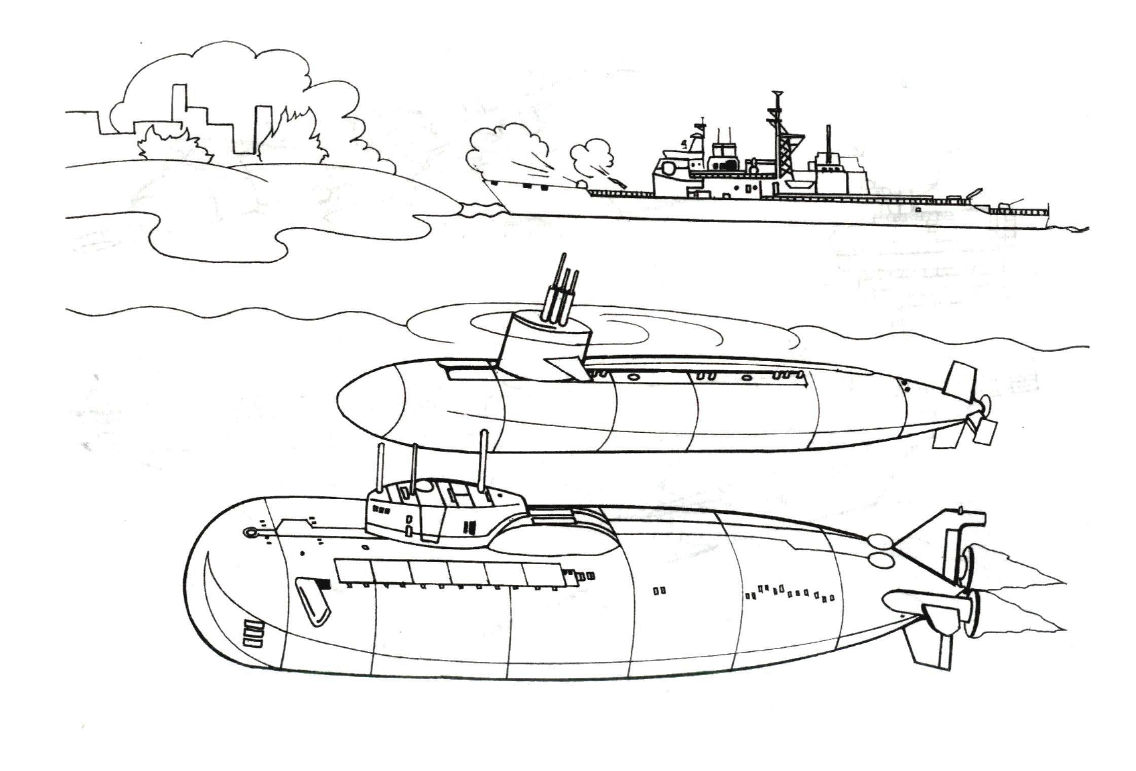 Раскраски корабли, подводные лодки, парусники