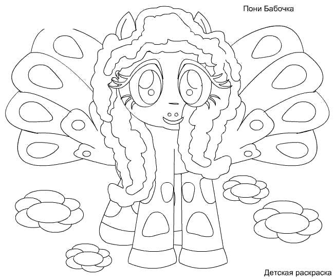 Рисунок раскраска солнышко для девочек.