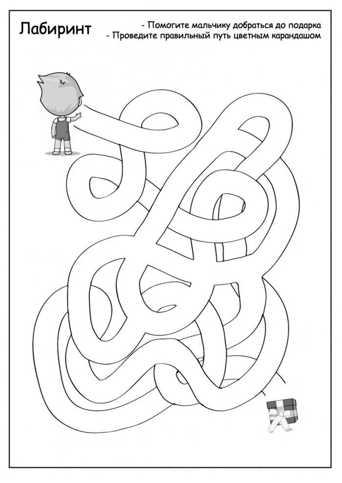 Раскраски обучающие прохождение лабиринтов, раскрась лабиринт, нарисуй лабиринт