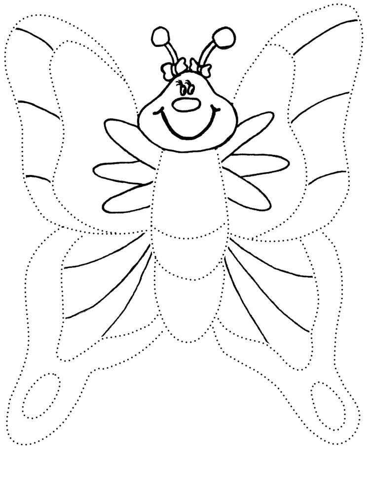 Крылышки бабочки