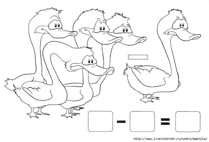 Примеры в картинках гуси