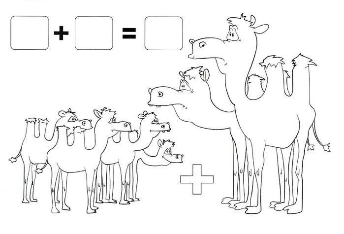 Пример с верблюдами двухгорбыми